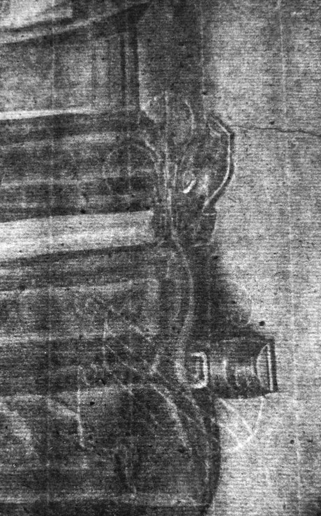 fig.-3-watermark-detail